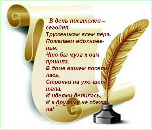 все времена поздравления детям от поэтов пределах