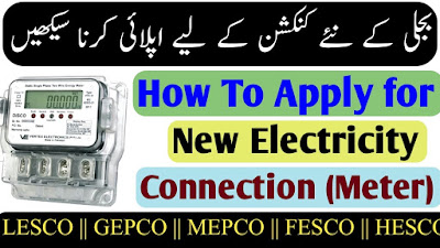 How To Apply For New Connection Of Electricity