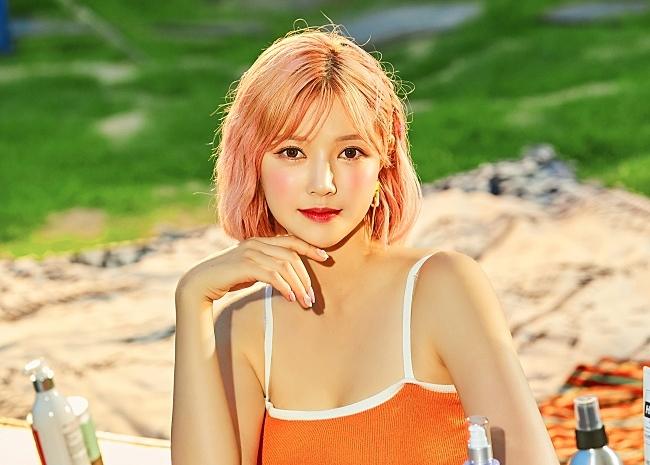 Euna Confirmed Left WeGirls