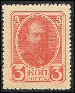 Russia Alexander III