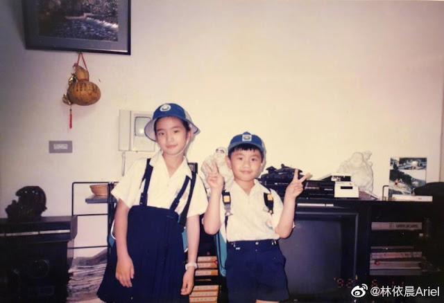 ariel lin childhood photo
