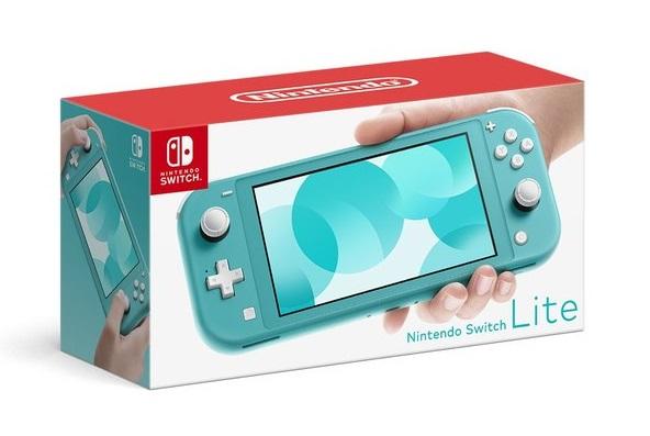 Sorteio de Um Video Game Nintendo Switch Lite!