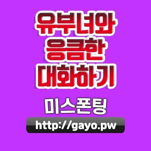 김해단기원룸