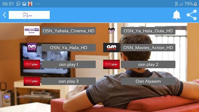 تحميل تطبيق HOODA SALAH لمشاهدة القنوات المشفرة و المفتوحة للاندرويد بسيرفرات متععدة و قوية