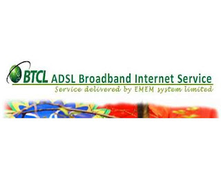 Now unlimited Internet with BTCL broadband internet . Know the entire process.