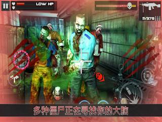 DEAD TARGET: Zombie 死目標:殭屍 Apk
