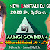 Aamgi Govinda santali dj song download