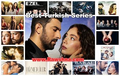 شاهد أفضل مسلسلات تركية على الاطلاق  شاهد قائمة افضل 10 مسلسلات تركية على مر التاريخ  معلومات عن المسلسلات التركية | Best Turkish Series