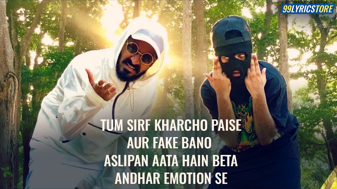 Skrrt Karenge rap song lyrics sung by Emiway Bantai and Meme Machine