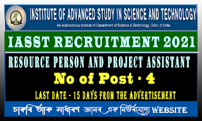 IASST Recruitment 2021- Resource Person and Project Assistant
