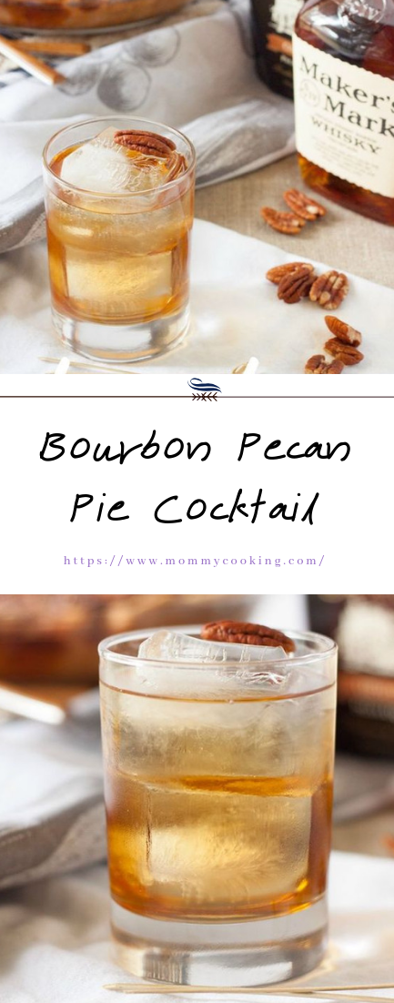 Bourbon Pecan Pie Cocktail #drinks #cocktailrecipe
