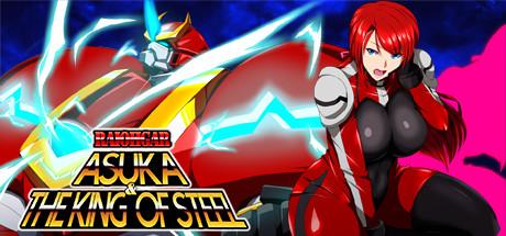 [H-GAME] RaiOhGar: Asuka and the King of Steel English Uncensored