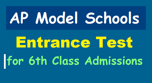 AP Model School notification 2018-2019, exam date, hall tickets