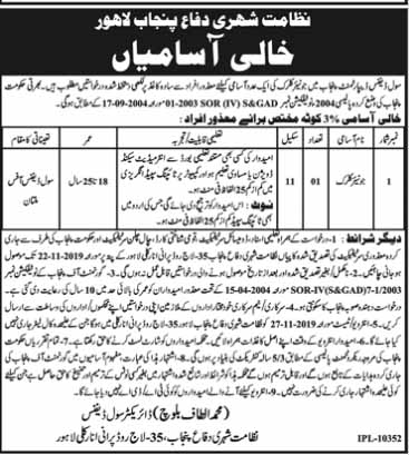 Jobs in Civil Defense Department 12 Nov 2019