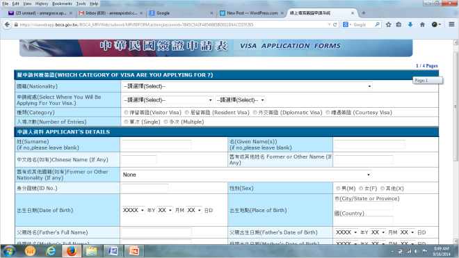 taiwantouristvisa06 Taiwan Visa Application Form Desh on