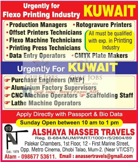 Gulf Jobs Ads: Flexo Printing industry JOb Opportunities for