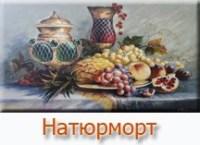 https://www.artnov777.ru/search/label/%D0%9D%D0%B0%D1%82%D1%8E%D1%80%D0%BC%D0%BE%D1%80%D1%82