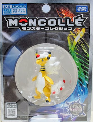 Mega Ampharos figure Takara Tomy Monster Collection MONCOLLE SP series