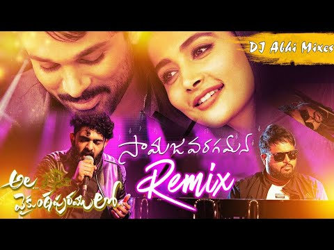 Samajavaragamana Song Dj Remix Ala Vaikuntapuramlo Songs Mix By DJ Abhi Mixes(www.newdjsworld.in)