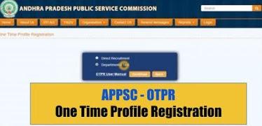 appsc-one-time-registration-otp-steps-for-direcr-recruitments-2017-group-1234