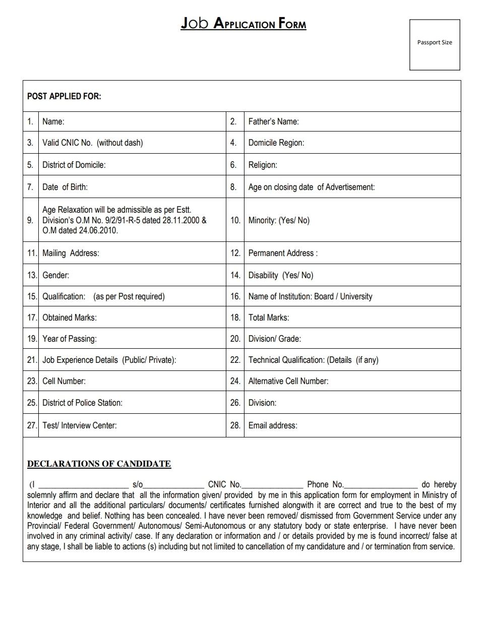 Application form Ministry of Interior Govt of Pakistan Jobs 2021