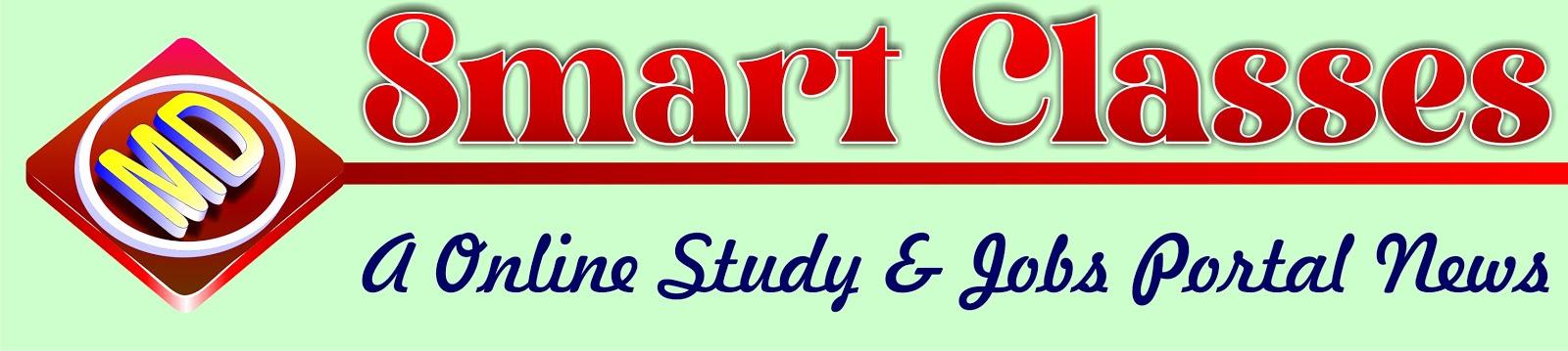 MD Smart Classes