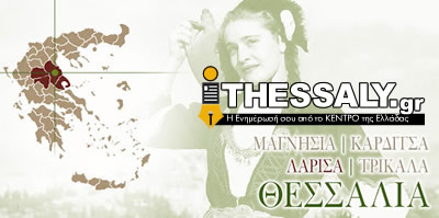 About iTHESSALY.gr