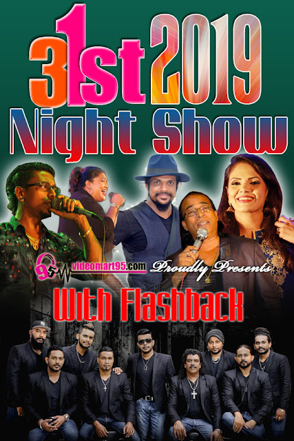 2019 31ST NIGHT SHOW AT GALLE FACE WITH FLASHBACK