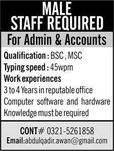 Staff required for Admin & Accounts