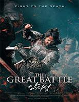pelicula La gran batalla (2018)