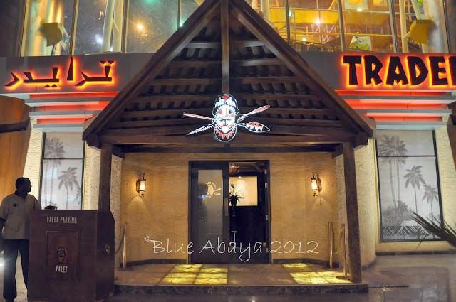Vic S Restaurant Savannah Georgia
