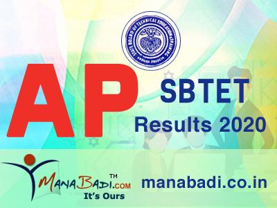 AP SBTET Results 2020