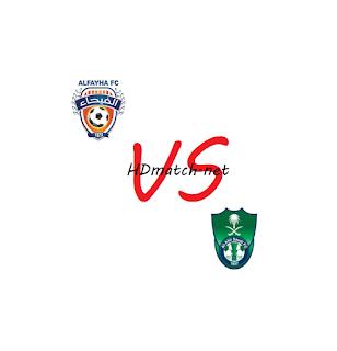مباراة الأهلي السعودي والفيحاء بث مباشر مشاهدة اون لاين اليوم 6-3-2020 بث مباشر الدوري السعودي يلا شوت  alahli sudia vs al feiha