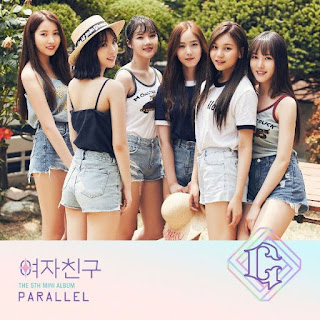 Lirik Lagu GFRIEND - RED UMBRELLA Lyrics