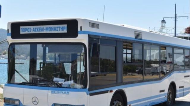 Άλλο και τούτο πάλι: Μεθυσμένοι τουρίστες στον Πόρο έκλεψαν λεωφορείο και έκαναν βόλτες γυμνοί στο νησί