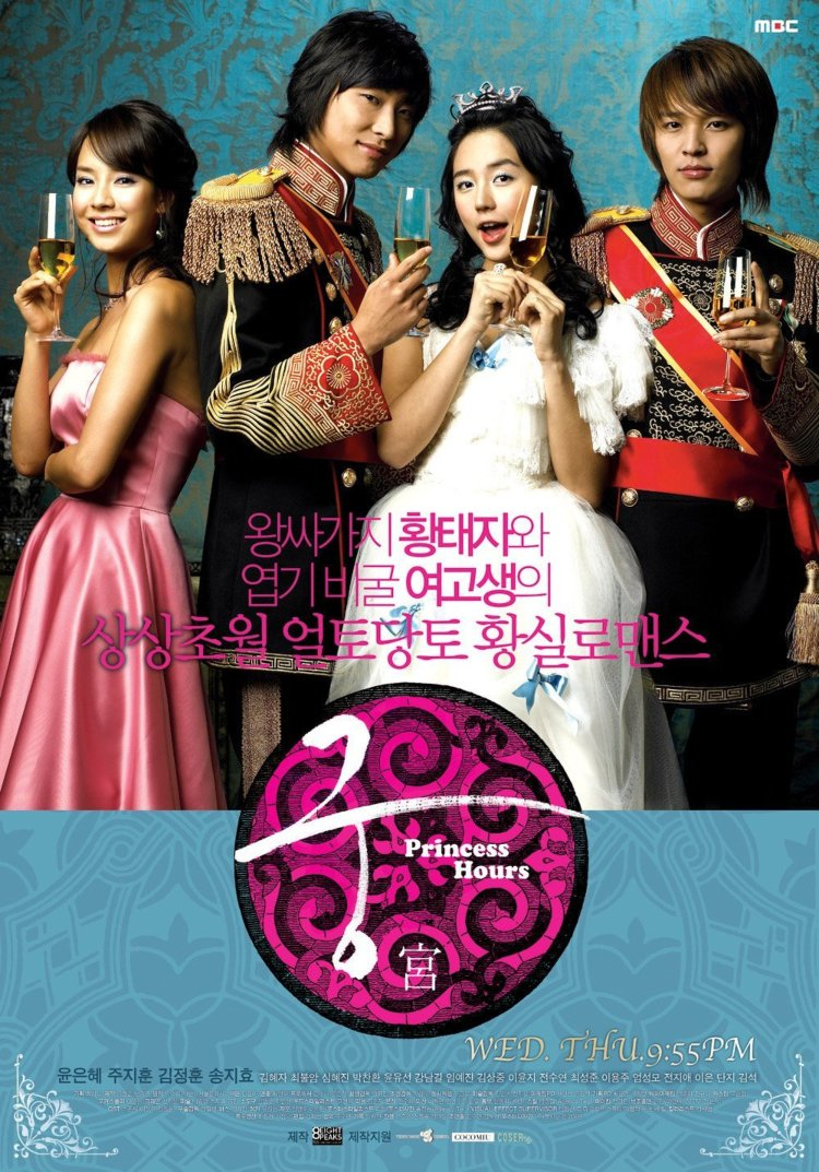 princess hours 2 is Happening
