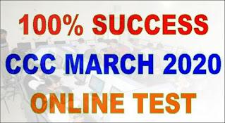 CCC MARCH 2020 SUCCESS ONLINE TEST
