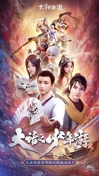 Lục la đại hhkungfu.tv đấu