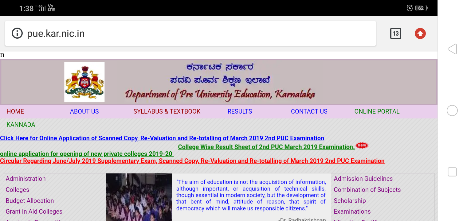 Download PUC 1&2 Text book Pdf download Free  All subject