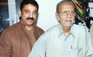 Kamal Hasan With  his Brother Charuhasan
