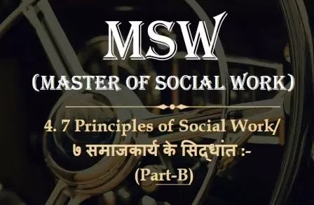 7 Principles of Social Work-Part-B