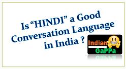 हिंदी भाषा का साहित्य