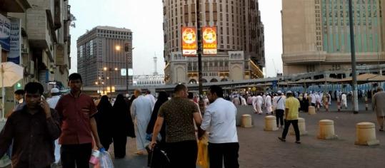فنادق مكة المكرمة 3 نجوم