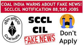 Sccl cil jobs 2019 is fake notification
