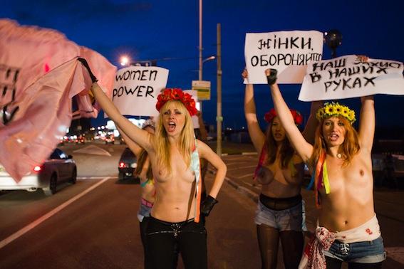 Украинское правительство- проститутки