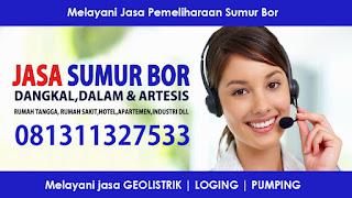 Layanan Pembuatan Sumur Jet Pump Air Tanah Poris Gaga Baru Batu Ceper Tangerang