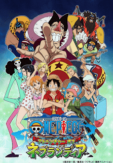 One Piece : Adventure of Nebulandia (2015)