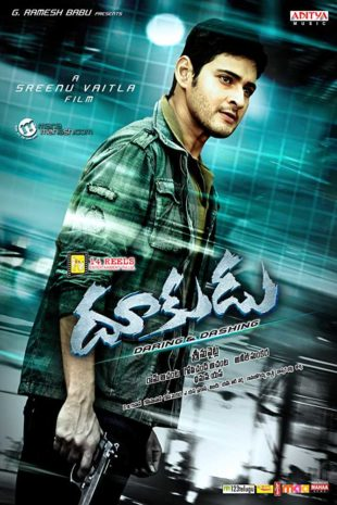 Dookudu 2011 Hindi Dubbed Movie Download BRRip 720p Dual Audio