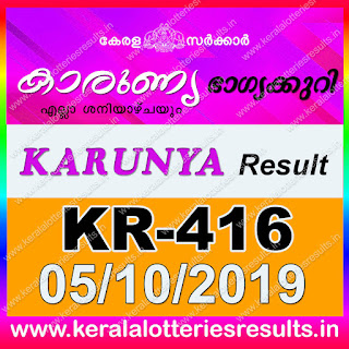 "keralalotteriesresults.in, ""kerala lottery result .5 10 2019 karunya kr 416"", 5th October 2019 result karunya kr.416 today, kerala lottery result 5.10.2019, kerala lottery result 5-10-2019, karunya lottery kr 416 results 5-10-2019, karunya lottery kr 416, live karunya lottery kr-416, karunya lottery, kerala lottery today result karunya, karunya lottery (kr-416) 5/10/2019, kr416, 5.10.2019, kr 416, 5.10.2019, karunya lottery kr416, karunya lottery 05.10.2019, kerala lottery 5.10.2019, kerala lottery result 5-10-2019, kerala lottery results 5-10-2019, kerala lottery result karunya, karunya lottery result today, karunya lottery kr416, 5-10-2019-kr-416-karunya-lottery-result-today-kerala-lottery-results, keralagovernment, result, gov.in, picture, image, images, pics, pictures kerala lottery, kl result, yesterday lottery results, lotteries results, keralalotteries, kerala lottery, keralalotteryresult, kerala lottery result, kerala lottery result live, kerala lottery today, kerala lottery result today, kerala lottery results today, today kerala lottery result, karunya lottery results, kerala lottery result today karunya, karunya lottery result, kerala lottery result karunya today, kerala lottery karunya today result, karunya kerala lottery result, today karunya lottery result, karunya lottery today result, karunya lottery results today, today kerala lottery result karunya, kerala lottery results today karunya, karunya lottery today, today lottery result karunya, karunya lottery result today, kerala lottery result live, kerala lottery bumper result, kerala lottery result yesterday, kerala lottery result today, kerala online lottery results, kerala lottery draw, kerala lottery results, kerala state lottery today, kerala lottare, kerala lottery result, lottery today, kerala lottery today draw result"