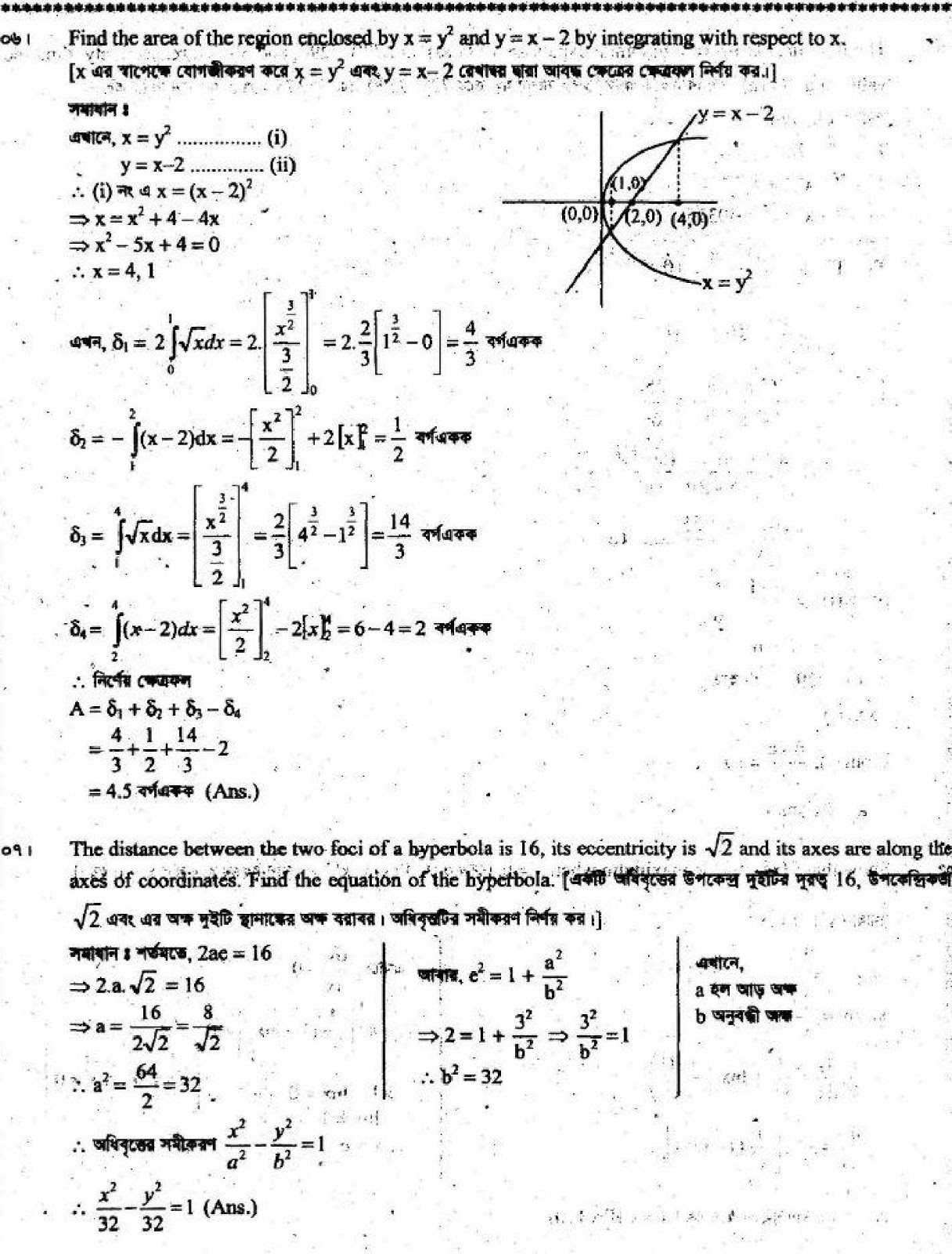 information technology test questions and answers pdf